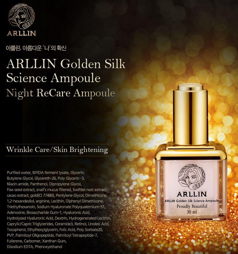 arllin-golden-silk-ampoule-night-recare-11