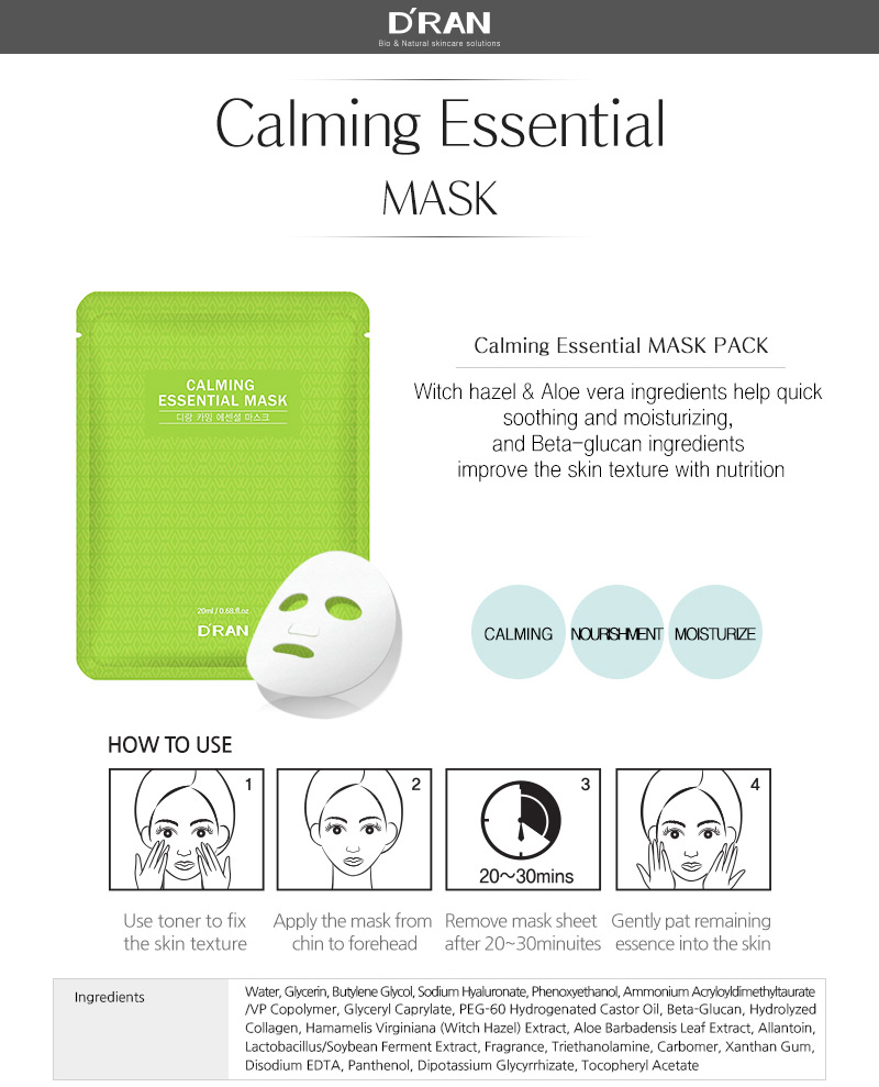 New-Carming-Essential-Mask-d48-t1