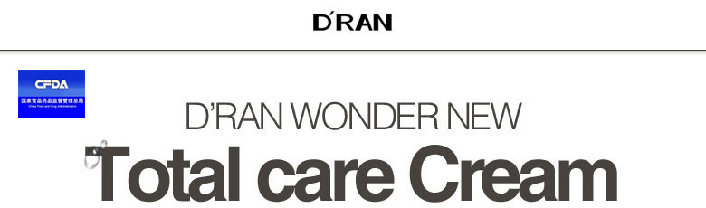 Wonder-Total-Care-Cream_t1